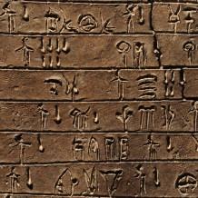 III Diálogos micénicos: lengua, textos, historia