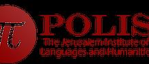 Cursos y becas en el Instituto Polis de Jerusalén