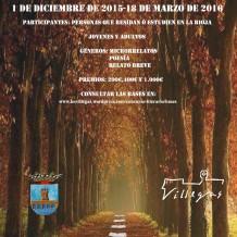 Concurso Literario «Esteban M. de Villegas»