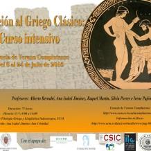 Curso de Iniciación al griego clásico
