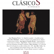 Estudios Clásicos 151 (2017)