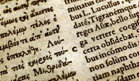 Solicitud de declaración del griego antiguo y el latín como patrimonio de la Humanidad: declaración de la SEEC