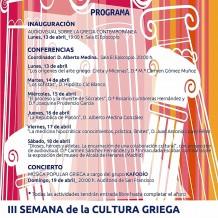 III Semana de la Cultura Griega en Ávila