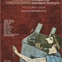 Ecos y resplandores helenos en la literatura hispana