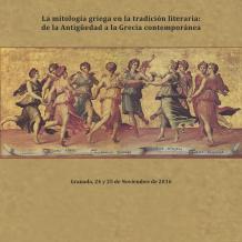 La mitología griega en la tradición literaria: de la Antigüedad a la Grecia contemporánea