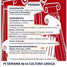 IV Semana de la Cultura Griega