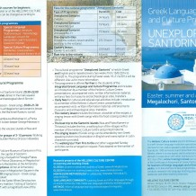 Unexplored Santorini – Greek Language & Cultural Programmes