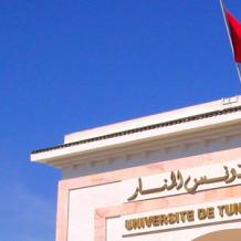 Oferta de trabajo en lenguas clásicas para Túnez
