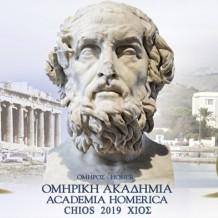 Academia Homérica 2019