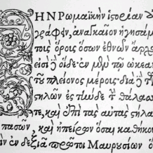 De re typographyca