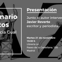 Carlos García Gual presenta: Diccionario de mitos