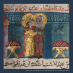 Cursos de lenguas clásicas y orientales en San Justino