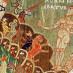 Mito y Mitología en las sociedades Antigua y Medieval