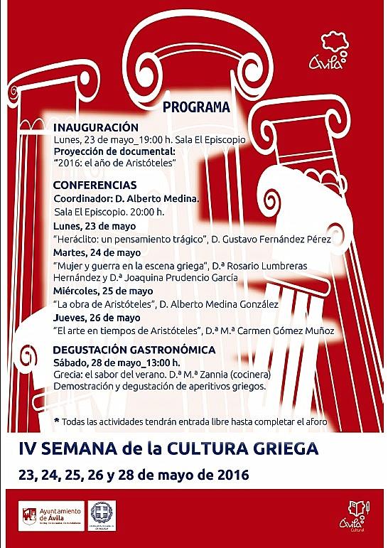 SEMANA_DE_LA_CULTURA_GRIEGA_2016-001