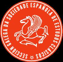 Actividades de SEEC Galicia para el curso 2018/2019