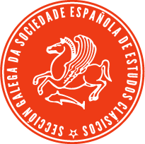 Actividades de SEEC-Galicia para 2016-2017